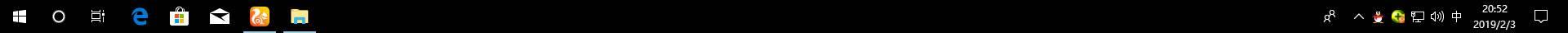 WIN10状态栏透明插件