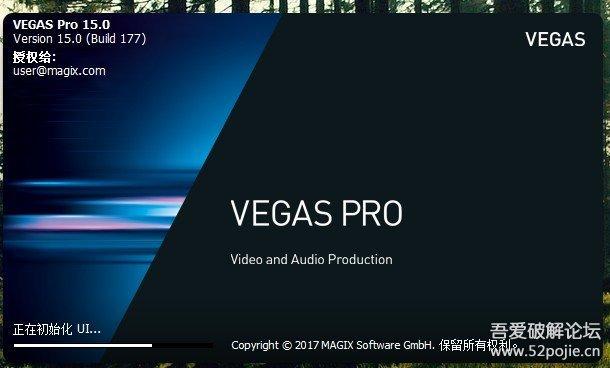 专业视频剪辑软件 Vegas Pro 15 v15.0.0.177 中文汉化-乘风小栈