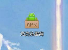 网站转APP工具
