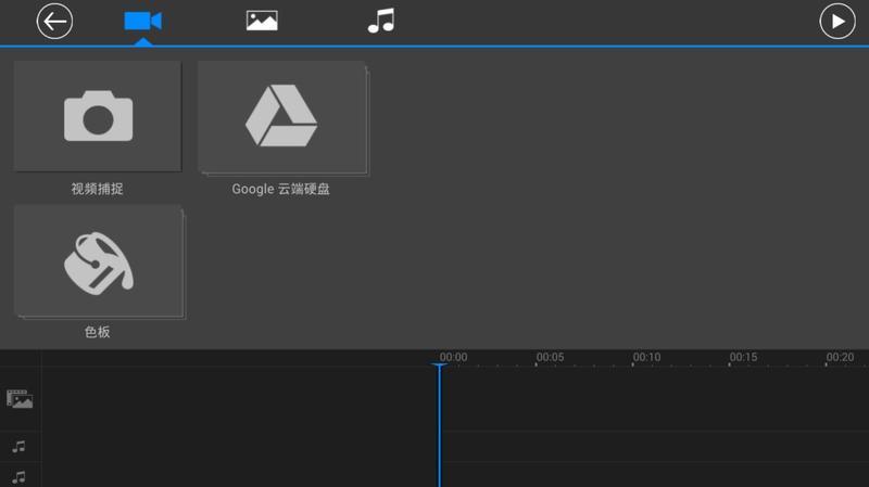 安卓威力导演5.4.1内购中文版