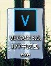 专业视频剪辑软件 Vegas Pro 15 v15.0.0.177 中文汉化