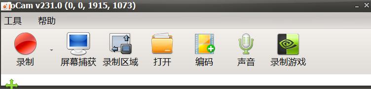 oCam 屏幕录像软件 简单实用-光亮乐趣窝