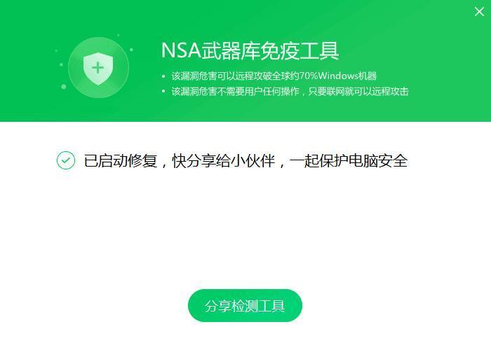 勒索病毒肆掠全球100国,中国高校大量沦陷