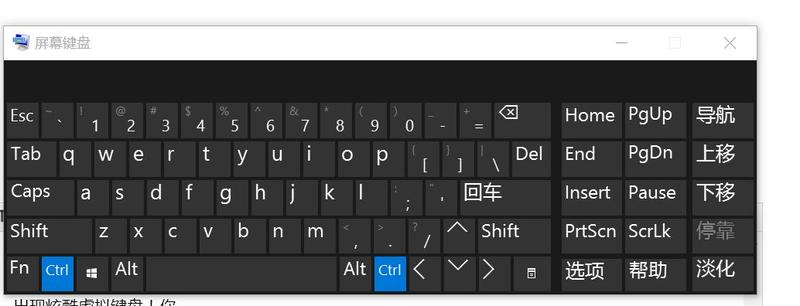 windows快捷键GET新技能