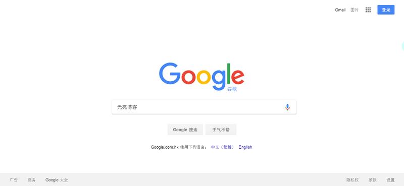 修改Host文件,让你的Google跑起来-乘风小栈