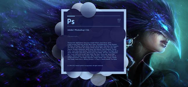 Photoshop CS6 v13.1.2.3 免激活精简版