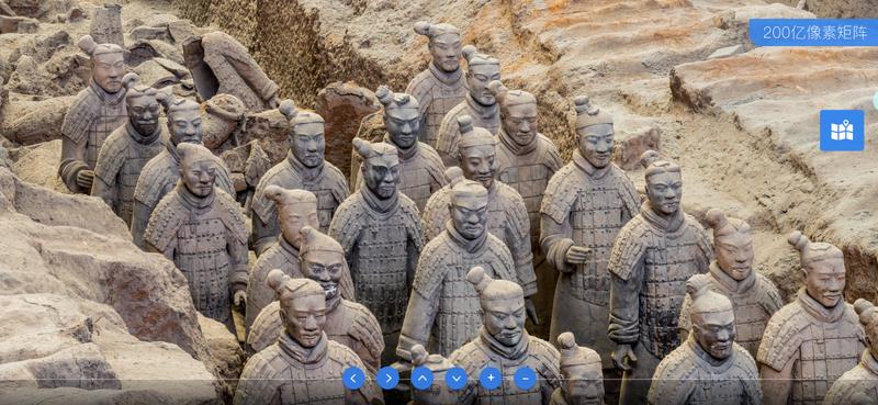 黑科技 200亿像素的秦始皇陵兵马俑