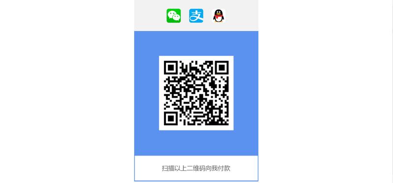 微信QQ支付宝 三合一收款码-光亮乐趣窝