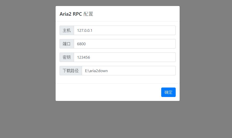 利用Aria2+AriaNg高速下载摆渡网盤文件+BT+磁力-电脑端