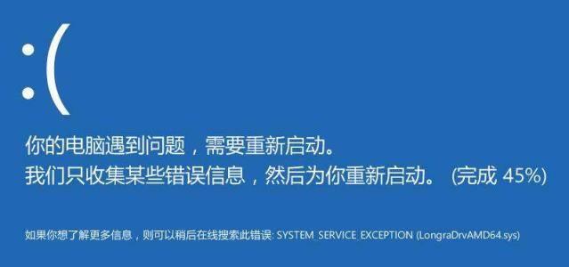 win7系统蓝屏代码大全-乘风小栈