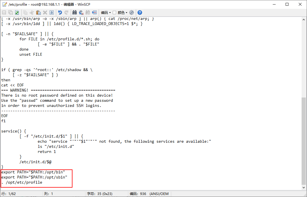 Openwrt路由器搭建网站教程|搭建私有云|
